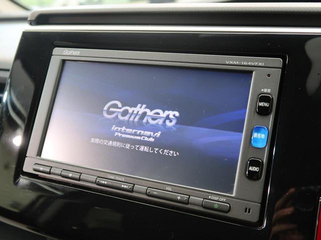 「ホンダ」「ステップワゴン」「ミニバン・ワンボックス」「新潟県」の中古車3