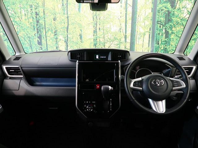 カスタムG S 両側電動ドア 衝突軽減装置 LEDヘッド(2枚目)