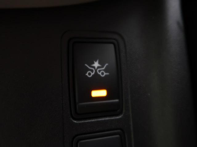e-パワー ハイウェイスターV 純正9型ナビ フルセグ(9枚目)