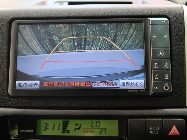 「トヨタ」「ウィッシュ」「ミニバン・ワンボックス」「新潟県」の中古車4