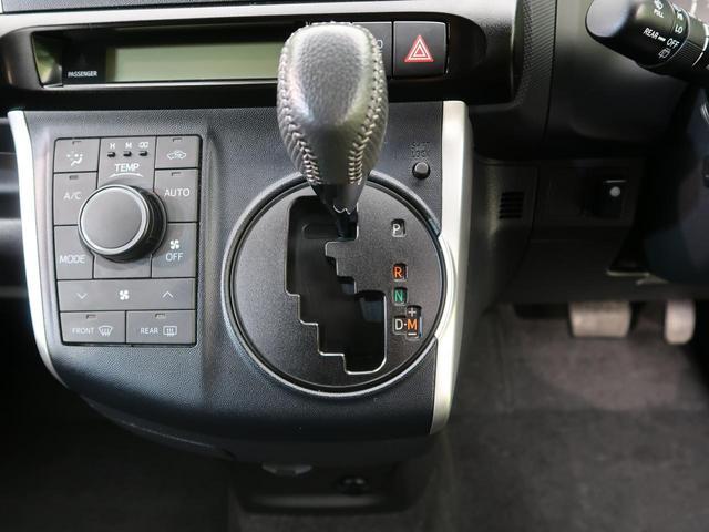 「トヨタ」「ウィッシュ」「ミニバン・ワンボックス」「新潟県」の中古車36