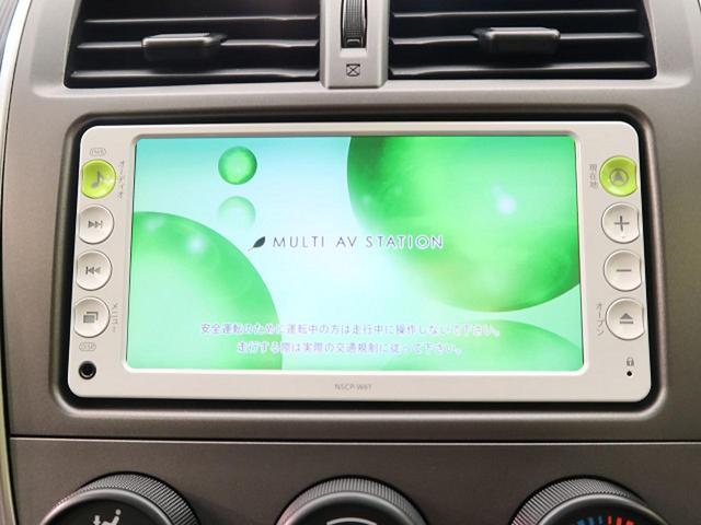 X 純正SDナビ フルセグ バックカメラ ETC キーレス(3枚目)