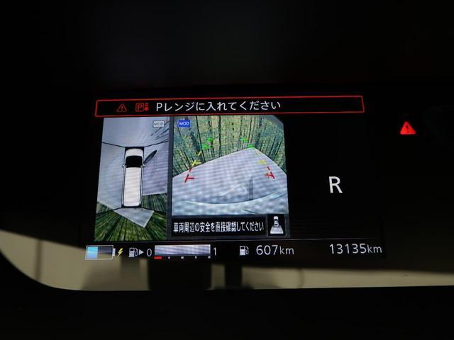 e-パワー ハイウェイスターV メモリーナビ フルセグ(4枚目)
