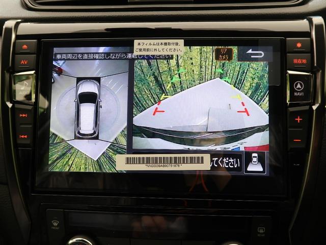 20Xi 4WD アルパイン10型ナビ 登録済未使用車(4枚目)