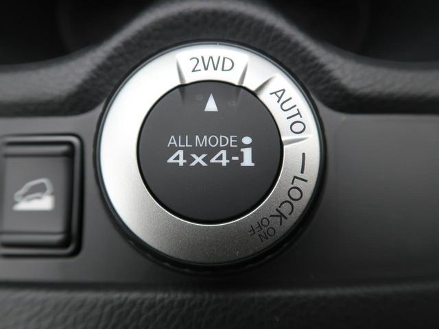 20Xi 4WD アルパイン10型ナビ 登録済未使用車(7枚目)
