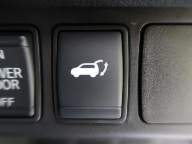 20Xi 4WD アルパイン10型ナビ 登録済未使用車(12枚目)