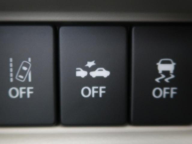 ハイブリッドX 届出済未使用車 両側電動スライド(4枚目)