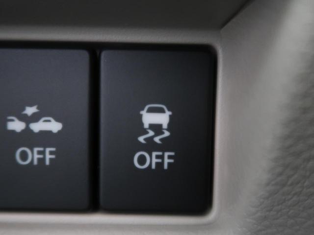 ハイブリッドX 届出済未使用車 両側電動スライド(6枚目)