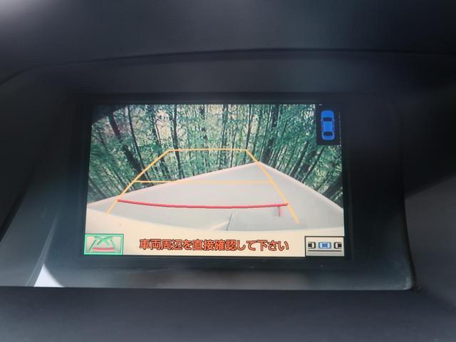 RX450h バージョンL エアサスペンション サンルーフ(4枚目)