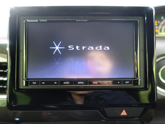 メモリーナビ付き!地デジTV、DVD再生、音楽録音機能も有り。