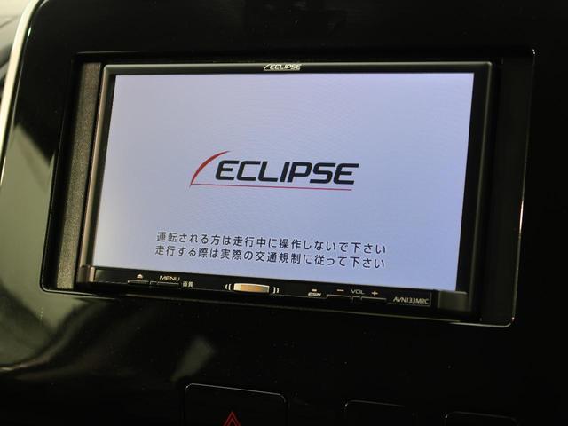 ハイウェイスター プロパイロットエディション 4WD(3枚目)
