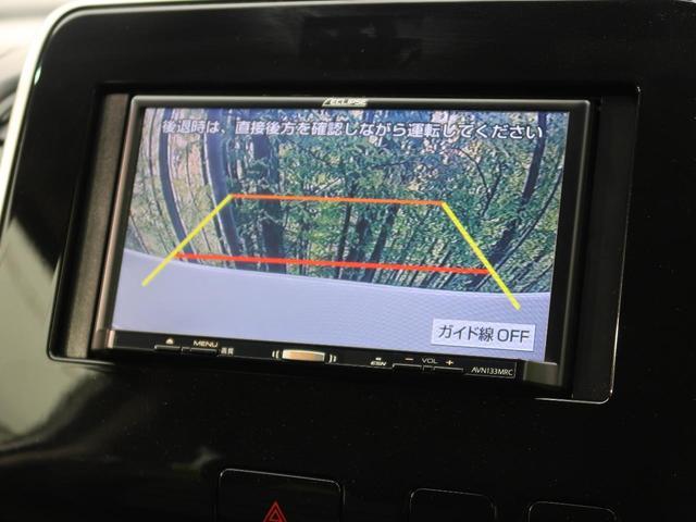ハイウェイスター プロパイロットエディション 4WD(4枚目)