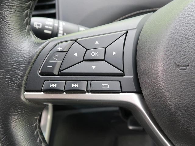 ハイウェイスター プロパイロットエディション 4WD(11枚目)