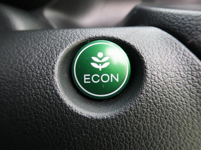 ECOモード装備!アクセルの回転数を制限し、低燃費走行を実現できます!
