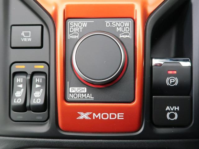 X-ブレイク 登録済未使用車 アダプティブクルーズ(3枚目)