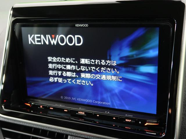 X 登録済未使用車 7人乗 両側電動スライド(3枚目)
