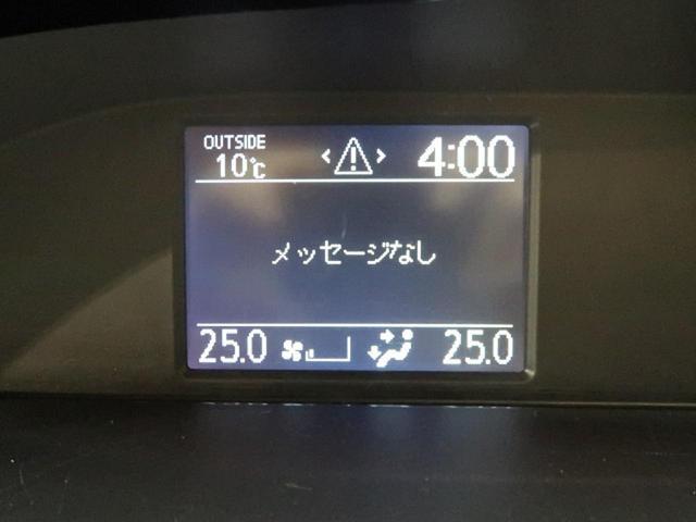 「トヨタ」「ノア」「ミニバン・ワンボックス」「新潟県」の中古車41