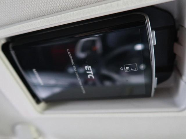 XD メーカーナビ フルセグ バックカメラ ETC(13枚目)