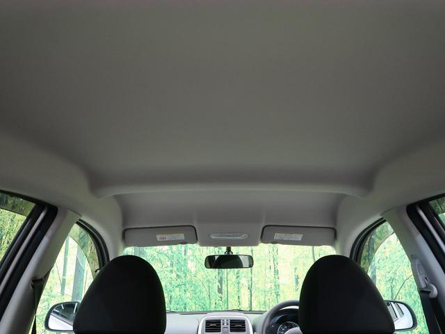 「日産」「マーチ」「コンパクトカー」「新潟県」の中古車38