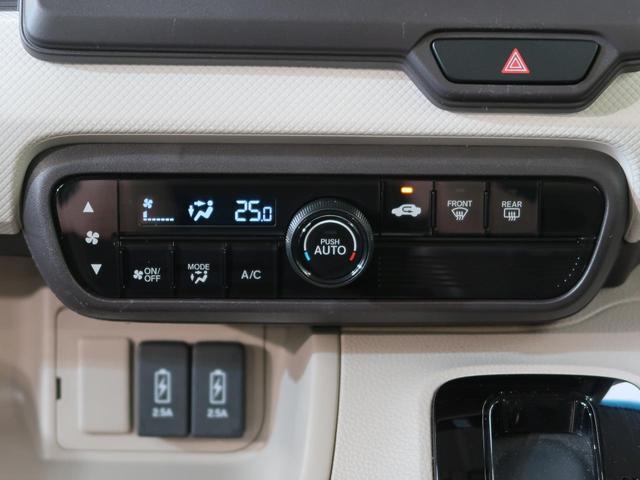 「ホンダ」「N-BOX」「コンパクトカー」「新潟県」の中古車11