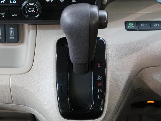 「ホンダ」「N-BOX」「コンパクトカー」「新潟県」の中古車37