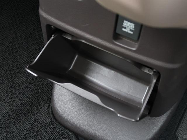「ホンダ」「N-BOX」「コンパクトカー」「新潟県」の中古車44