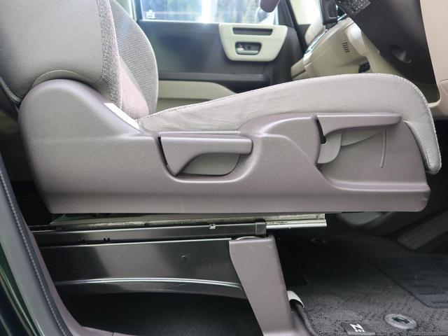 「ホンダ」「N-BOX」「コンパクトカー」「新潟県」の中古車46