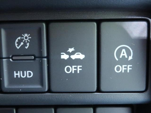 ハイブリッドFX 4WD 衝突軽減装置 車線逸脱警報 オートマチックハイビーム シートヒーター スマートキー アイドリングストップ ETC オートエアコン ベンチシート 禁煙車(4枚目)