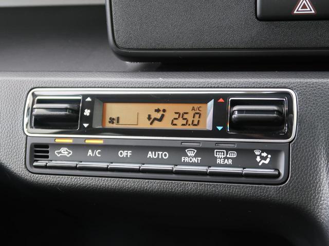 ハイブリッドFX 4WD 衝突軽減装置 車線逸脱警報 オートマチックハイビーム シートヒーター スマートキー アイドリングストップ ETC オートエアコン ベンチシート 禁煙車(8枚目)