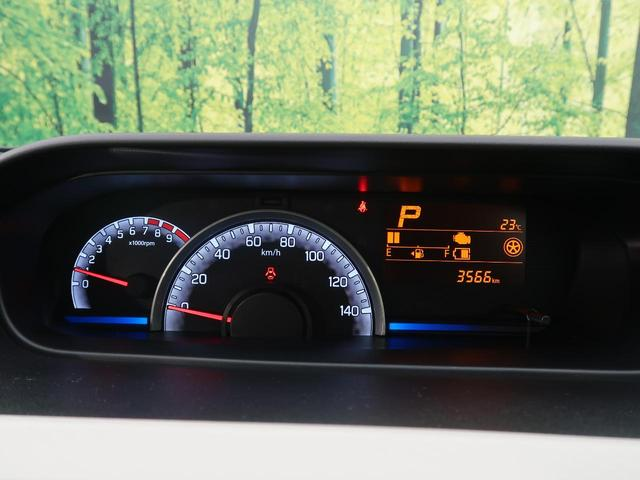 ハイブリッドFX 4WD 衝突軽減装置 車線逸脱警報 オートマチックハイビーム シートヒーター スマートキー アイドリングストップ ETC オートエアコン ベンチシート 禁煙車(22枚目)