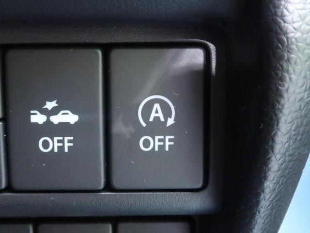 ハイブリッドFX 4WD 衝突軽減装置 車線逸脱警報 オートマチックハイビーム シートヒーター スマートキー アイドリングストップ ETC オートエアコン ベンチシート 禁煙車(23枚目)