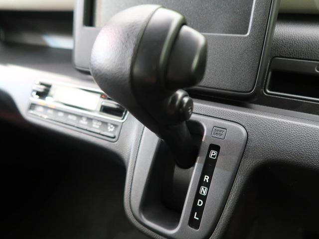 ハイブリッドFX 4WD 衝突軽減装置 車線逸脱警報 オートマチックハイビーム シートヒーター スマートキー アイドリングストップ ETC オートエアコン ベンチシート 禁煙車(28枚目)