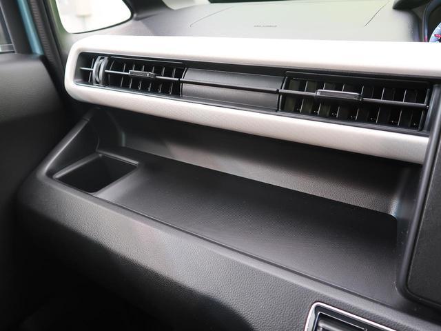 ハイブリッドFX 4WD 衝突軽減装置 車線逸脱警報 オートマチックハイビーム シートヒーター スマートキー アイドリングストップ ETC オートエアコン ベンチシート 禁煙車(29枚目)
