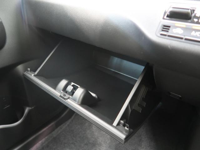 ハイブリッドFX 4WD 衝突軽減装置 車線逸脱警報 オートマチックハイビーム シートヒーター スマートキー アイドリングストップ ETC オートエアコン ベンチシート 禁煙車(30枚目)