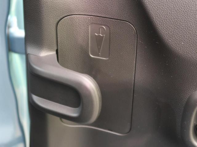ハイブリッドFX 4WD 衝突軽減装置 車線逸脱警報 オートマチックハイビーム シートヒーター スマートキー アイドリングストップ ETC オートエアコン ベンチシート 禁煙車(33枚目)