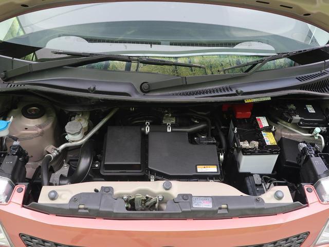 S 純正オーディオ バックカメラ ETC 禁煙車 スマートキー アイドリングストップ ハロゲンヘッド 電動格納ミラー ドアバイザー プライバシーガラス(34枚目)
