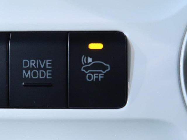 S 純正SDナビ 禁煙車 セーフティセンス レーダークルーズ LEDヘッド オートマチックハイビーム クリアランスソナー バックカメラ ナビレディセット スマートキー 純正15アルミ ETC(38枚目)