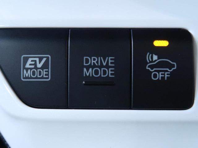 S 純正SDナビ 禁煙車 セーフティセンス レーダークルーズ LEDヘッド オートマチックハイビーム クリアランスソナー バックカメラ ナビレディセット スマートキー 純正15アルミ ETC(39枚目)