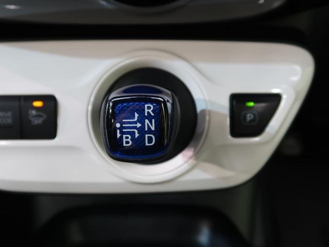 S 純正SDナビ 禁煙車 セーフティセンス レーダークルーズ LEDヘッド オートマチックハイビーム クリアランスソナー バックカメラ ナビレディセット スマートキー 純正15アルミ ETC(41枚目)