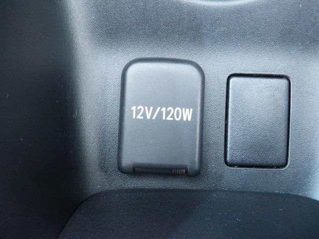 S 純正SDナビ 禁煙車 セーフティセンス レーダークルーズ LEDヘッド オートマチックハイビーム クリアランスソナー バックカメラ ナビレディセット スマートキー 純正15アルミ ETC(50枚目)