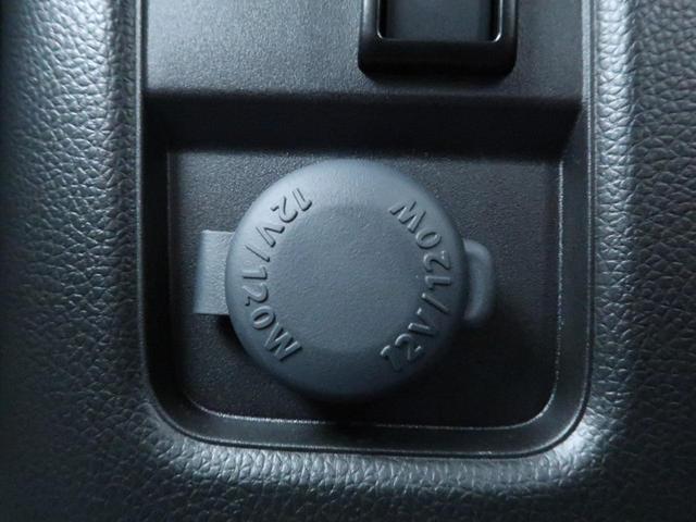 ハイブリッドFX 衝突軽減装置 禁煙車 オートライト オートマチックハイビーム アイドリングストップ シートヒーター 横滑り防止装置 盗難防止システム ベンチシート キーレスエントリー(59枚目)