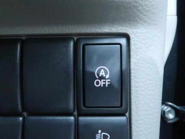 G 禁煙車 スマートキー アイドリングストップ 両側スライド オートエアコン シートアンダートレイ ビルトインETC 電動格納ドアミラー ベンチシート ドアバイザー(5枚目)