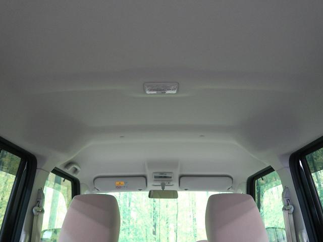 G 禁煙車 スマートキー アイドリングストップ 両側スライド オートエアコン シートアンダートレイ ビルトインETC 電動格納ドアミラー ベンチシート ドアバイザー(35枚目)
