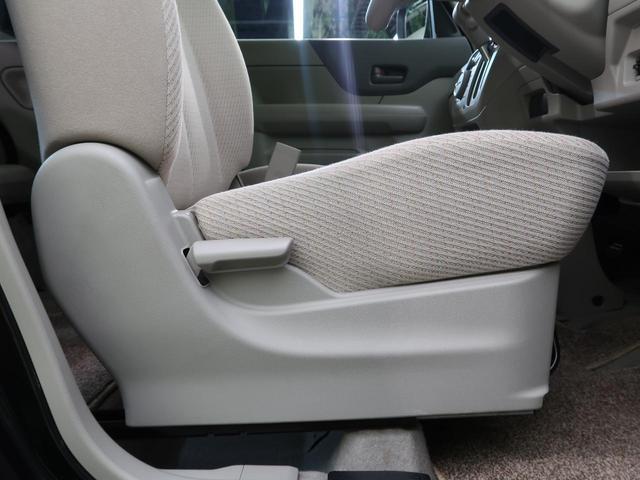 G 禁煙車 スマートキー アイドリングストップ 両側スライド オートエアコン シートアンダートレイ ビルトインETC 電動格納ドアミラー ベンチシート ドアバイザー(36枚目)