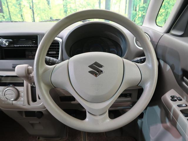G 禁煙車 スマートキー アイドリングストップ 両側スライド オートエアコン シートアンダートレイ ビルトインETC 電動格納ドアミラー ベンチシート ドアバイザー(37枚目)
