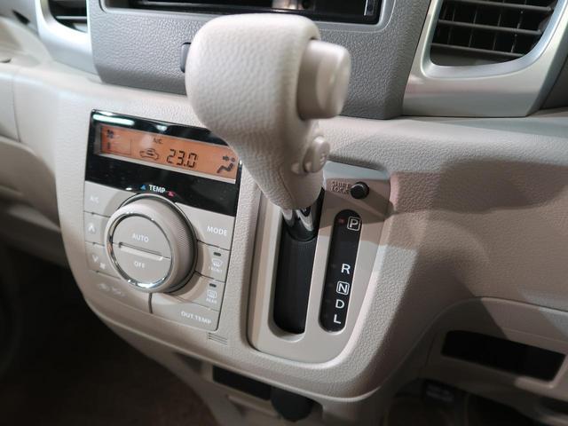 G 禁煙車 スマートキー アイドリングストップ 両側スライド オートエアコン シートアンダートレイ ビルトインETC 電動格納ドアミラー ベンチシート ドアバイザー(39枚目)