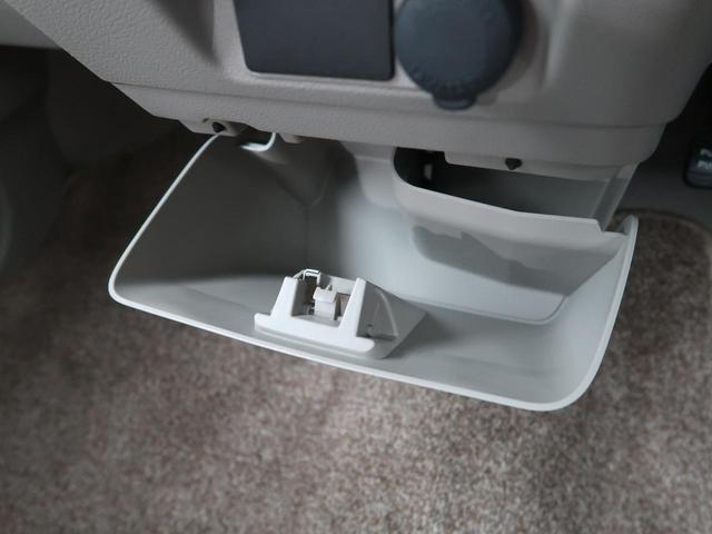 G 禁煙車 スマートキー アイドリングストップ 両側スライド オートエアコン シートアンダートレイ ビルトインETC 電動格納ドアミラー ベンチシート ドアバイザー(43枚目)