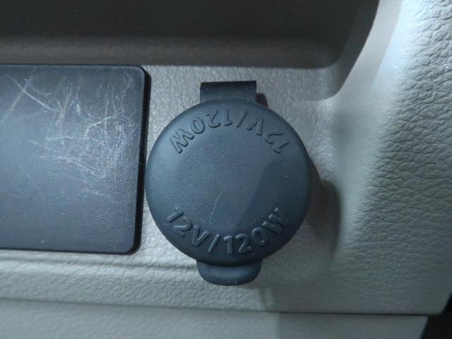 G 禁煙車 スマートキー アイドリングストップ 両側スライド オートエアコン シートアンダートレイ ビルトインETC 電動格納ドアミラー ベンチシート ドアバイザー(44枚目)