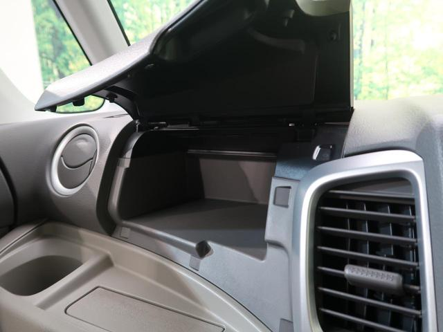 G 禁煙車 スマートキー アイドリングストップ 両側スライド オートエアコン シートアンダートレイ ビルトインETC 電動格納ドアミラー ベンチシート ドアバイザー(45枚目)