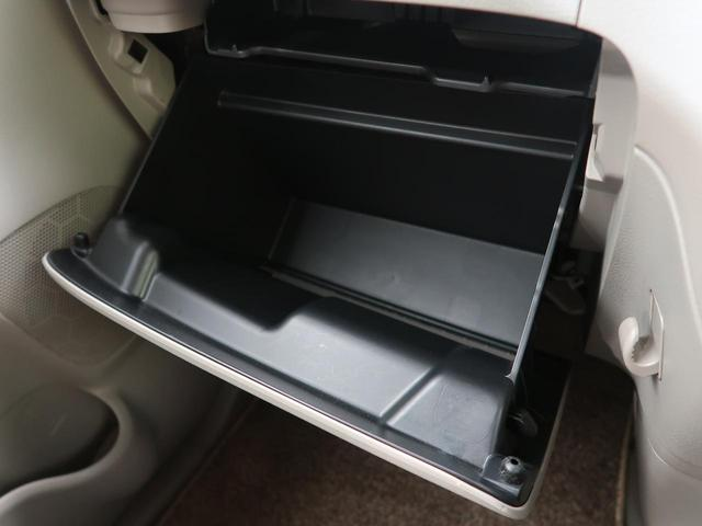 G 禁煙車 スマートキー アイドリングストップ 両側スライド オートエアコン シートアンダートレイ ビルトインETC 電動格納ドアミラー ベンチシート ドアバイザー(47枚目)